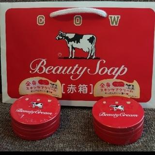 ギュウニュウセッケン(牛乳石鹸)の①💓牛乳石鹸 赤箱クリーム×2💓*新品・未開封*☆匿名・補償付き発送*(ボディクリーム)