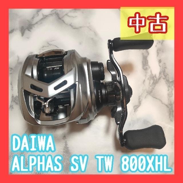 DAIWA(ダイワ)のダイワ アルファス SV TW 800XHL  スポーツ/アウトドアのフィッシング(リール)の商品写真