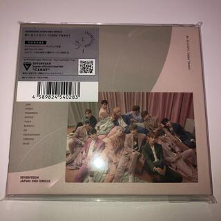 セブンティーン(SEVENTEEN)のSEVENTEEN 舞い落ちる花びら 初回盤B(K-POP/アジア)