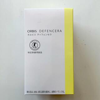 オルビス(ORBIS)の新品!ORBIS オルビス ディフェンセラ 飲むトクホ(その他)
