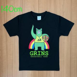 GRIN FACTORY バスケット Tシャツ 140cm