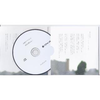 ②「流星スペクタクル/jungle smile」CD 新品(ポップス/ロック(邦楽))