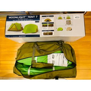 モンベル(mont bell)の【送料込】モンベル ムーンライト7型・フルオプション付 クリーニング済(テント/タープ)