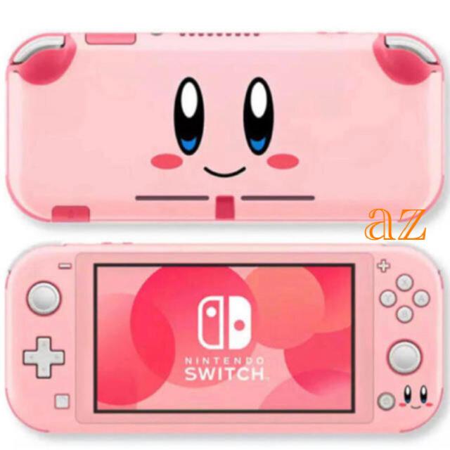 Nintendo Switch(ニンテンドースイッチ)の◎SALE◎ 星のカービィ 任天堂SwitchLite  保護スキンシール エンタメ/ホビーのゲームソフト/ゲーム機本体(その他)の商品写真