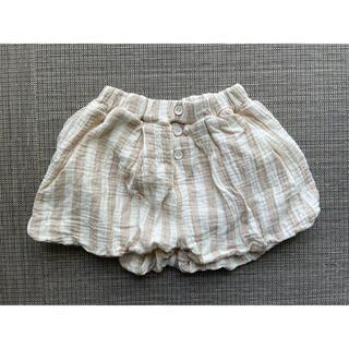 futafuta - テータテート かぼちゃパンツ パンツ ズボン ストライプ