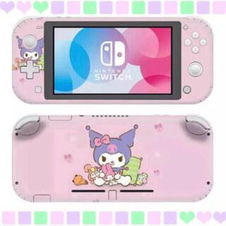 ニンテンドースイッチ(Nintendo Switch)の◎SALE◎クロミ② 任天堂SwitchLite 保護スキンシール✦ 汚れ防止(その他)
