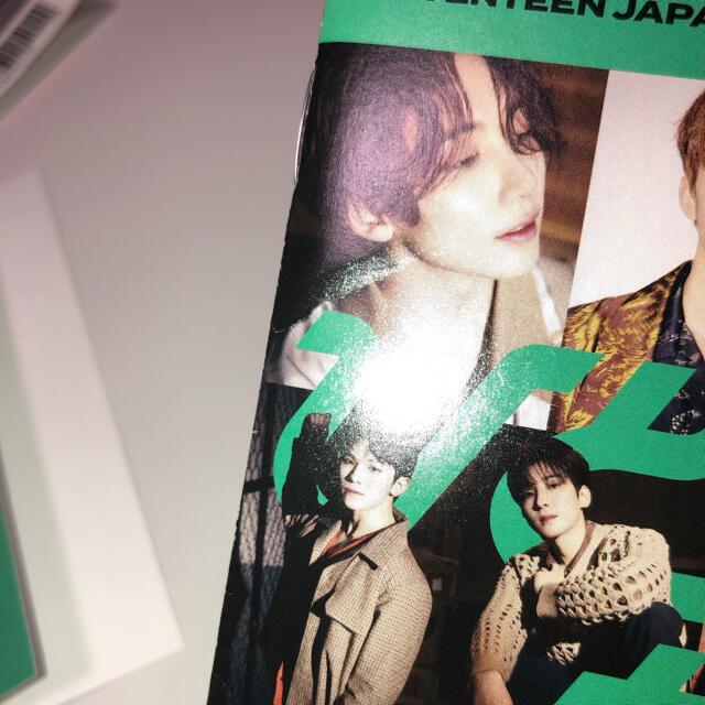SEVENTEEN(セブンティーン)のひとりじゃない SEVENTEEN 通常盤 エンタメ/ホビーのCD(K-POP/アジア)の商品写真