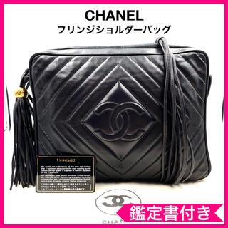 CHANEL - ✨鑑定書付き✨CHANELラムスキン ココマーク ショルダーバッグ