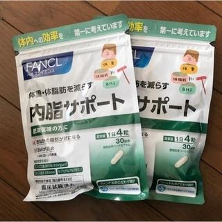 FANCL - FANCL ファンケル 内脂サポート 30日分 2