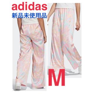 アディダス(adidas)の新品 M adidas SATIN PANTS (アディダス サテンパンツ(カジュアルパンツ)