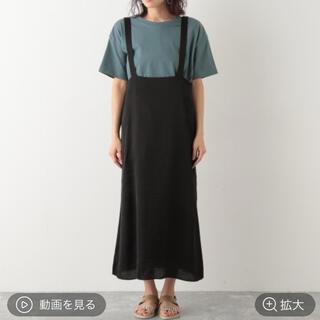 レプシィム(LEPSIM)の♡今季 新品 未使用♡LEPSIM ビコウタクサロペット (サロペット/オーバーオール)