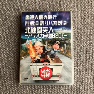 水曜どうでしょう DVD第12弾(お笑い/バラエティ)