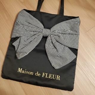 メゾンドフルール(Maison de FLEUR)のメゾンドフルール♡ビックリボントートバッグ(トートバッグ)