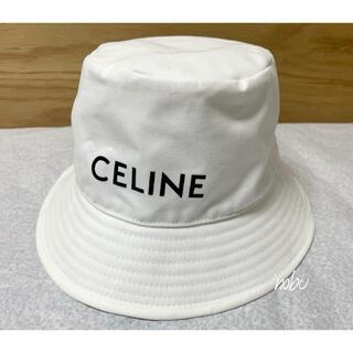 セリーヌ(celine)の新品【 CELINE セリーヌ 】バケット ハット ホワイト M(ハット)