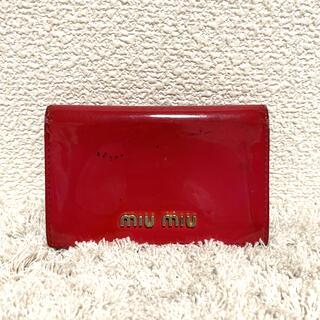 ミュウミュウ(miumiu)のMIU MIU ミュウミュウ カードケース(パスケース/IDカードホルダー)