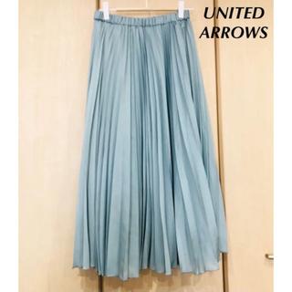 UNITED ARROWS - 美品 ユナイテッドアローズ  プリーツスカート