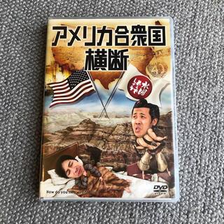 水曜どうでしょう DVD第15弾(お笑い/バラエティ)