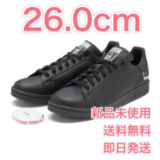 adidas - アディダス スタンスミス MFT STAN SMITH MFT 26.0cm