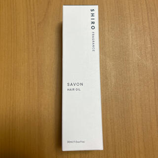 shiro - 【新品】SHIRO shiro サボン ヘアオイル