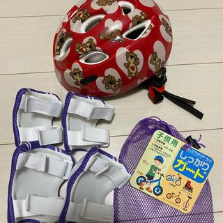 幼児用ヘルメット 子供用プロテクター(自転車)