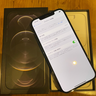 iPhone - iPhone12proMax 128GB  appleストアー版 本体