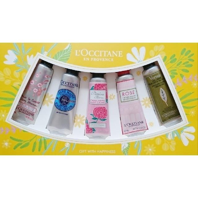 L'OCCITANE(ロクシタン)の【新品】【限定品】L'OCCITANE ロクシタン ハンドクリーム 5本セット コスメ/美容のボディケア(ハンドクリーム)の商品写真