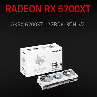 RADEON RX AXRX 6700XT 12GBD6-3DHLV2(PCパーツ)