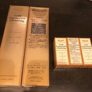 ドクターシーラボ(Dr.Ci Labo)のゴールドエッセンスオイルクレンジング 150ml×2本 18ml×3本(クレンジング/メイク落とし)