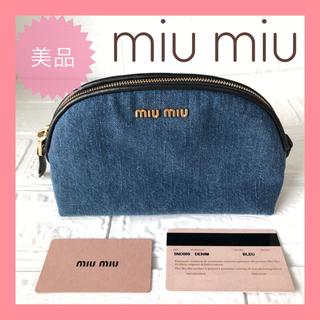 miumiu - ✨美品✨MIU MIU ミュウ ミュウ デニムポーチ 化粧ポーチ 小物入れ