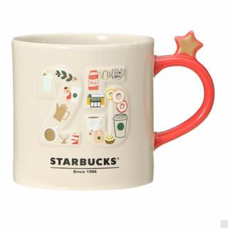 Starbucks Coffee - スターバックス マグNo.25 355ml スタバ