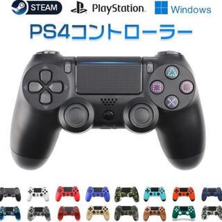 PS4 ワイヤレスコントローラ 互換品  ★BLACK★(その他)