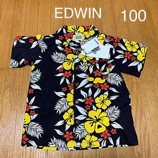 EDWIN - 男の子100 EDWIN アロハシャツ