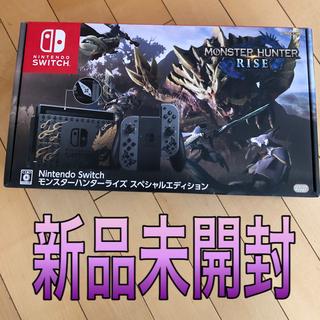ニンテンドースイッチ(Nintendo Switch)のNintendo Switch 本体 モンスターハンターライズ(家庭用ゲーム機本体)