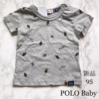 新品 POLO Baby ポロベビー ポロベア 総柄 Tシャツ グレー 95