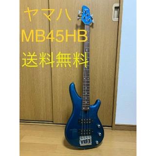 ヤマハ(ヤマハ)のヤマハ YAMAHA エレキベース MB45HB 美品 送料無料(エレキギター)