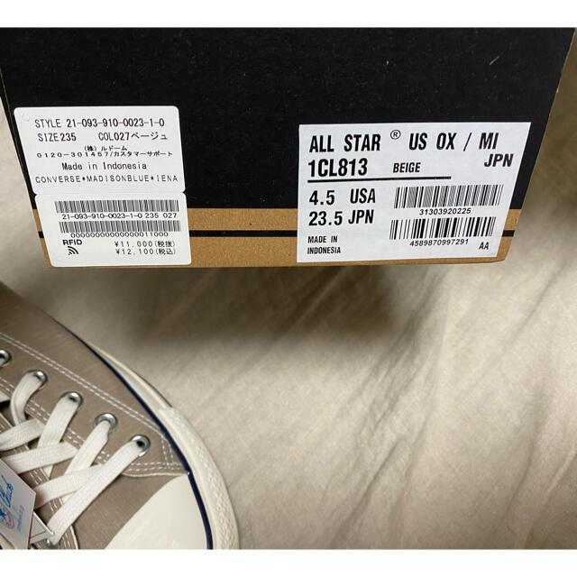 IENA(イエナ)のIENA×コンバース×マディソンブルー 別注オールスター レディースの靴/シューズ(スニーカー)の商品写真