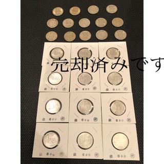 稲100円銀貨昭和39特別年号36年準特年号 YUKIO様売却済み。(金属工芸)