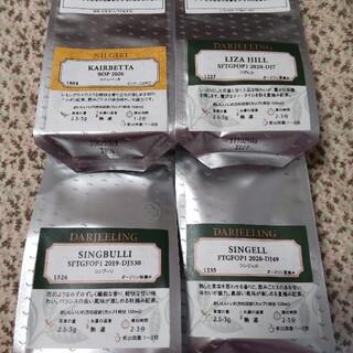 ルピシア(LUPICIA)の【ルピシア】最高級紅茶 ダージリン&ニルギリ(茶)