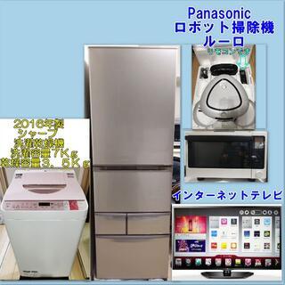 7Kg洗濯乾燥機と5ドア冷蔵庫、他3点、動作保証:配送・設置致します(冷蔵庫)