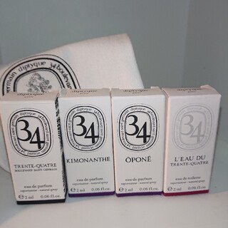diptyque - diptyque ディプティック 34シリーズ 4種 小袋