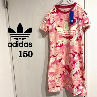 アディダス(adidas)のアディダスオリジナルス 新品 半袖ワンピース Tシャツワンピース(ワンピース)