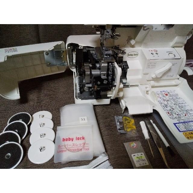 ベビーロック 糸取物語 BL69WJ スマホ/家電/カメラの生活家電(その他)の商品写真