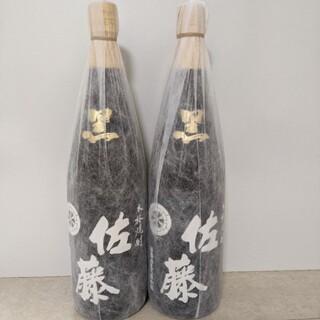 本格焼酎 芋焼酎 佐藤 黒 25度 1800ml 2本セット(焼酎)