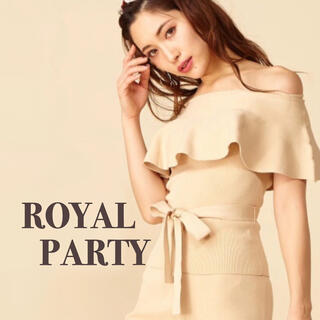 ROYAL PARTY - ROYAL PARTY オフショル ラッフル ニット*RESEXXY DURAS