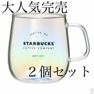 Starbucks Coffee - スターバックス 耐熱グラスマグラスター355ml 人気商品2個