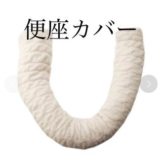 ジェラートピケ(gelato pique)のトイレ(トイレマット)
