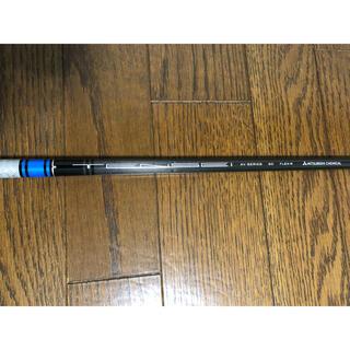 テーラーメイド(TaylorMade)の未使用 テーラーメイドスリーブ付き TENSEI AV Raw BLUE 60 (その他)