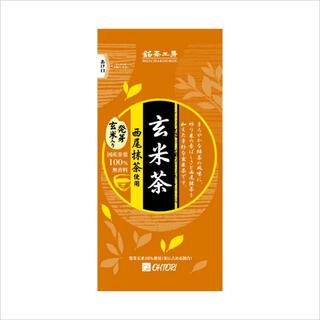 玄米茶 銘茶工房(茶)