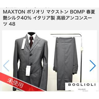 ボリオリ(BOGLIOLI)の16.8万↑19SS Boglioli maxton/グレー/艶感◎/48(セットアップ)