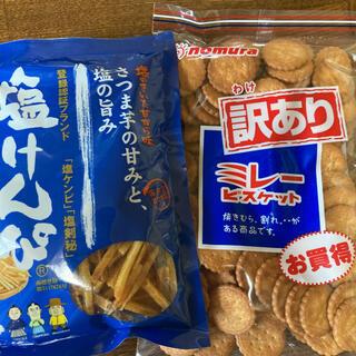 高知県 大人気  2種類 ミレービスケット大容量 塩けんぴ お買い得(菓子/デザート)